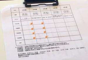 IMG_0349審査用紙 (2)