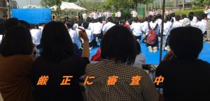 IMG_0350 (2)青空審査中