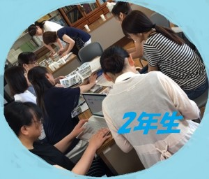 水色会議2年生IMG_0406 (2)
