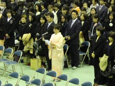 卒業生保護者代表 謝辞