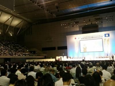 第67回全国高等学校PTA連合会大会 静岡大会