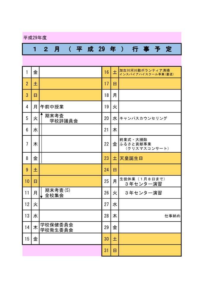 29_12(改)