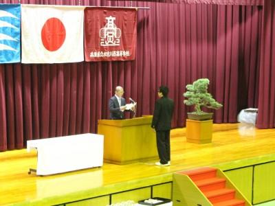 平成29年度 育友会 卒業記念品贈呈式