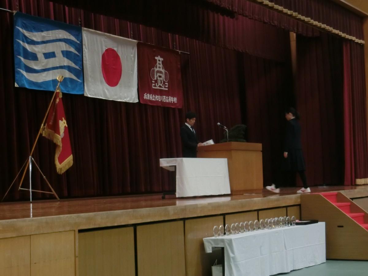 平成30年度 育友会 卒業記念品贈呈式