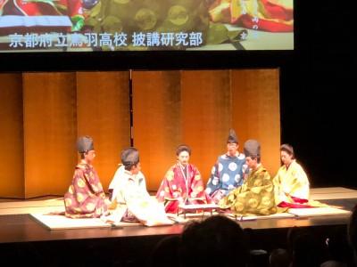第69回 全国高等学校PTA連合会大会 京都大会