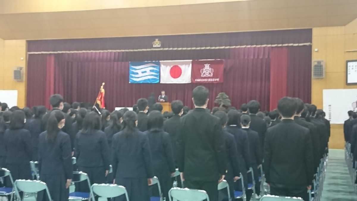 令和元年度 育友会 卒業記念品贈呈式